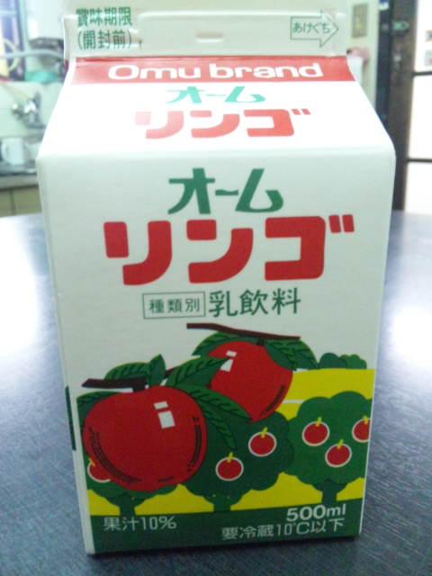巷で話題のりんご牛乳